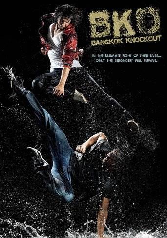 BKO: Bangkok Knockout (2010) ταινιες online seires xrysoi greek subs