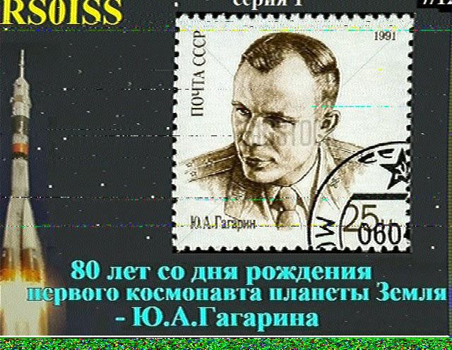 iss2012_1630.jpg