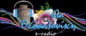 Όλα Θεσσαλονίκη Radio