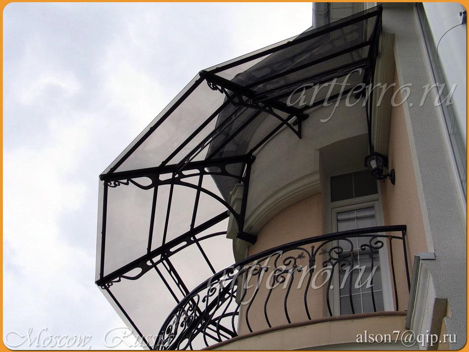Навесы на балкон полукруглые..