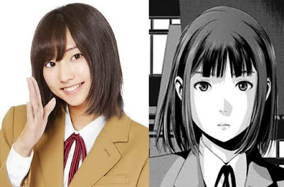 Rena Takeda (live-action Assassination Classroom) sebagai Chiyo