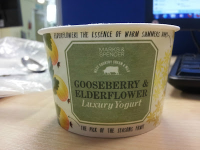 Gooseberry & Elderflower Luxury Yogurt