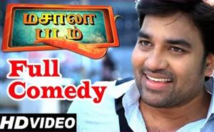 Masala Padam Full Comedy | Scenes | Shiva | Bobby Simha | Gaurav | Lakshmi Devy