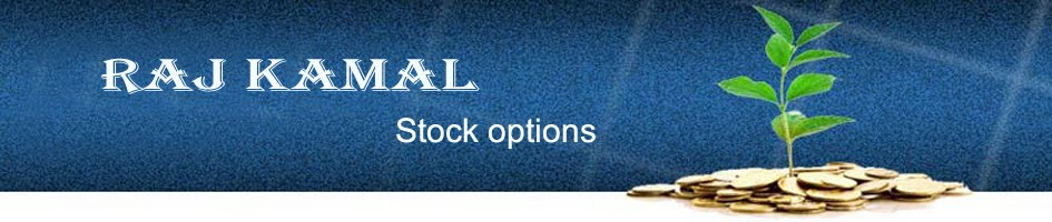 Rajkamal stock options
