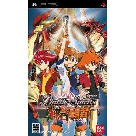 [PSP] Battle Spirits – Kiseki no Hasha [バトルスピリッツ 輝石の覇者](JPN) ISO Download