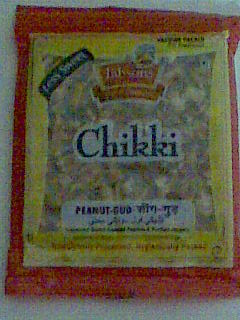 Ethnic food product , packaging , gud ki chikki , chikki , chikki brand
