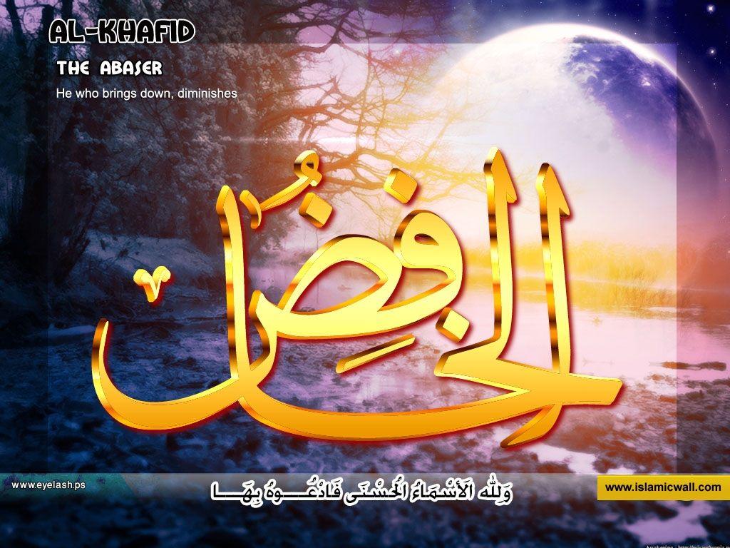 Asmaul Husna Rafiq Art 960 X 640 Jpeg 120kb Kegiatan