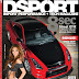 Switzer Red Katana Nissan GT-R Featured in DSport Magazine