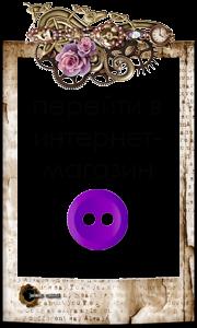 Магазин scrap-anika.ru