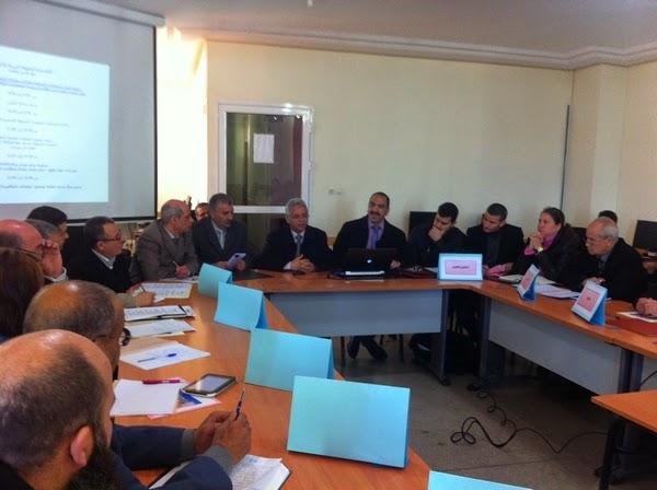 دورة تكوينية لفائدة السيدات والسادة مديرات ومديري المؤسسات التعليمية بجهة فاس بولمان