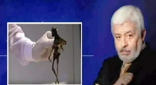 Μεξικό: «Νεράιδα» χαρακτηρίζει ο κορυφαίος Jaime Mausson το περίεργο φτερωτό πλάσμα (vid)