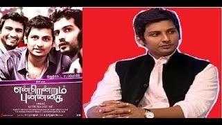 Natpudan Apsara- Thanthi Tv – Special Program 28-12-2013 Actor Jeeva Open Talk