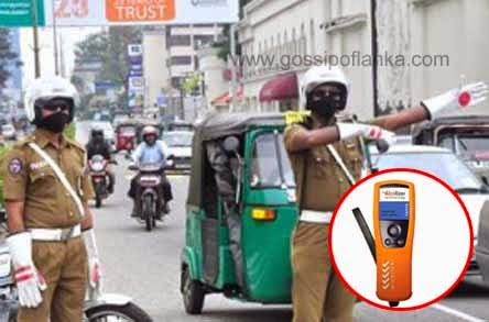 Alcolizer  introduced by Sri Lanka police