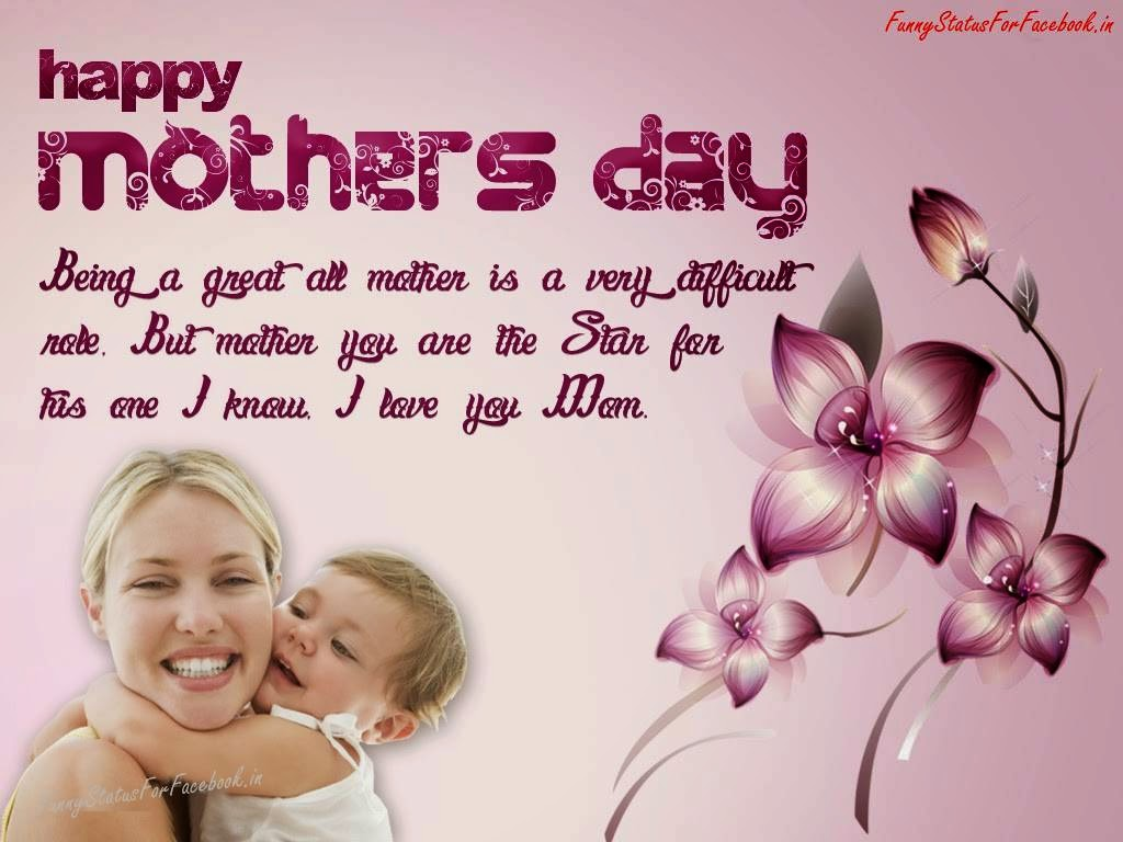 A Mothers Love Quotes 2 Best Shayari And Sms Collection