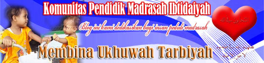 Peduli Madrasah Indonesia