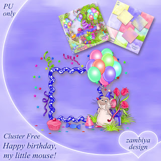 http://2.bp.blogspot.com/-6aQB1uKNg5U/Uf-B6U2BjuI/AAAAAAAACNI/vvIpzeTyjYM/s320/Happy_birthday_my_little_mouse_by_zambiya_PrewCLF.jpg