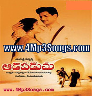 http://www.4mp3songs.in/2014/01/aada-paduchu-1966-telugu-mp3songs-free.html