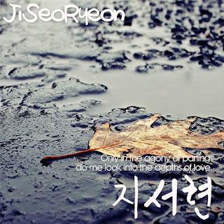 Ji Seo Ryeon (지서련) - 버릇처럼