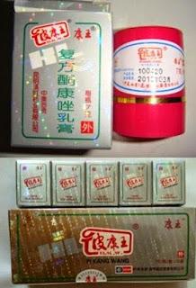 http://drsupijati1.blogspot.com/p/salep-kulit-manjur.html