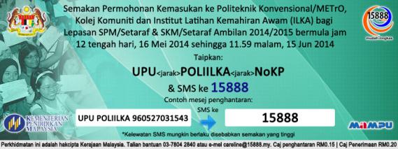 Semakan Online  Keputusan UPU  2014