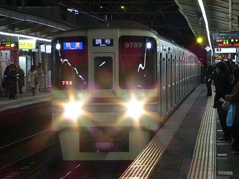 京王電鉄 快速 調布行き3 9000系新LED(H25.2限定)