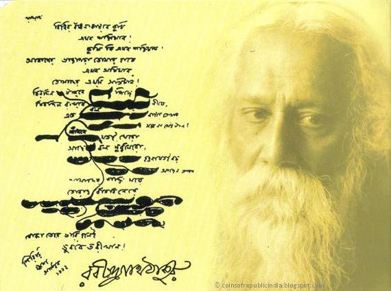 tagore essay nationalism