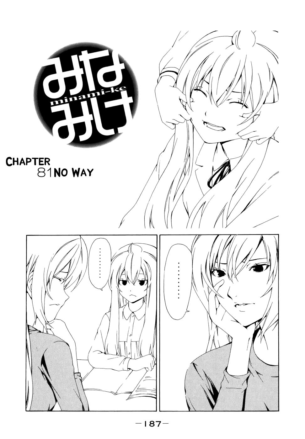 Minami-ke - Chapter 82