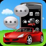 DriveSafely Pro for BlackBerry