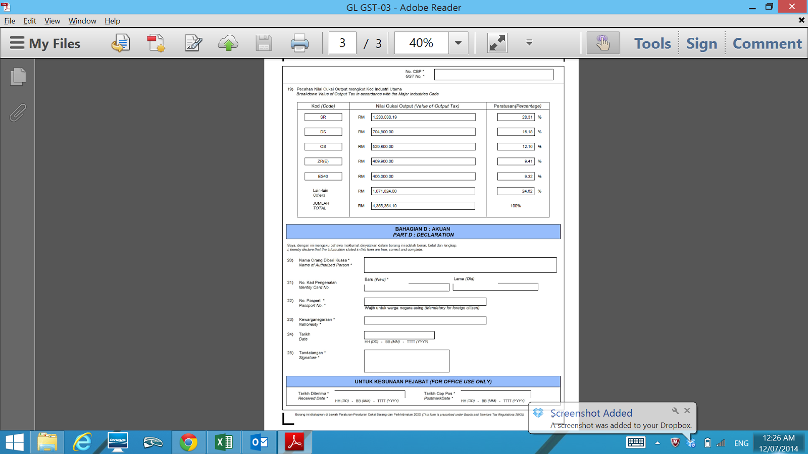 the existing system for payslip generation Document for the application system 2 payroll management system platform: this module deals with all the employees working under a municipality or corporation here, all the needed details of an employee are entered and automated for the generation of pay slips, pay bills etc functionalities: employee personal.