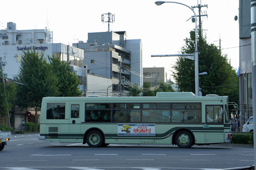 Kyoto City Bus 205, Kyoto, Japan