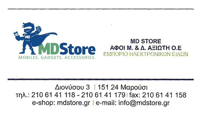MD store Αφοι Αξιώτη