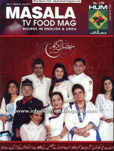 Masala Food July 2013 Book in Urdu