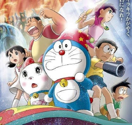Doraemon HINDI Episodes