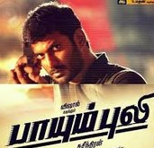 Paayum Puli 2015 Tamil Movie
