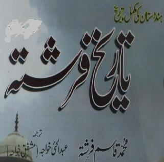 http://books.google.com.pk/books?id=H5ZmAgAAQBAJ&lpg=PP1&pg=PP1#v=onepage&q&f=false