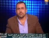 برنامج الساده المحترمون - يوسف الحسينى  - الأحد 21-12-2014