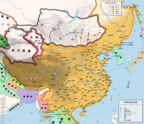 Peta Kekuasaan Dinasti Ming