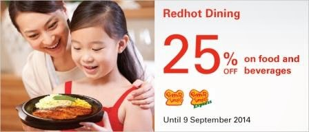 Promo Dining | Restaurant terbaru di PEPPER LUNCH [ Berlaku 15 Apr 2014 s/d 09 Sep 2014 ]