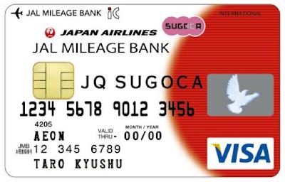 JMB JQ SUGOCA Card
