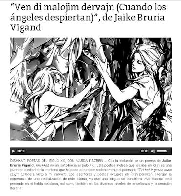 http://www.radiosefarad.com/ven-di-malojim-dervajn-cuando-los-angeles-despiertan-de-jaike-bruria-vigand/