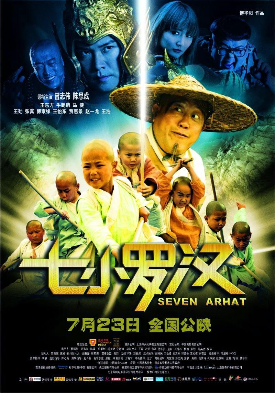 7 Vị La Hán - Seven Arhat (2010) Poster