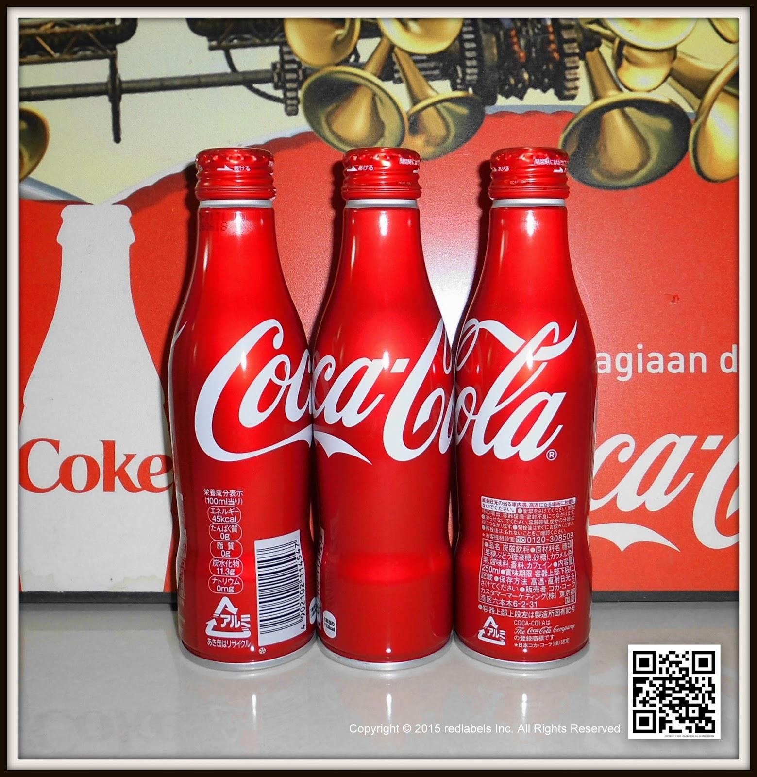 aluminum bottle collector club coca cola aluminum bottle 2015 japan. Black Bedroom Furniture Sets. Home Design Ideas