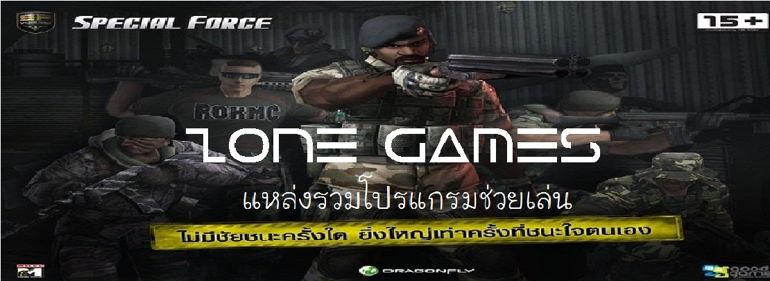 Zone Games