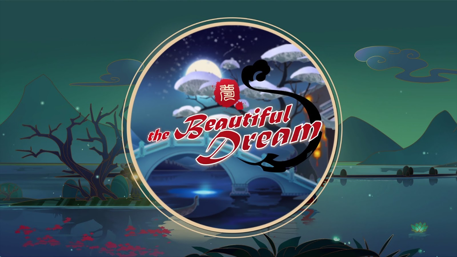 The Beautiful Dream (by NetEase) Gameplay IOS / Android