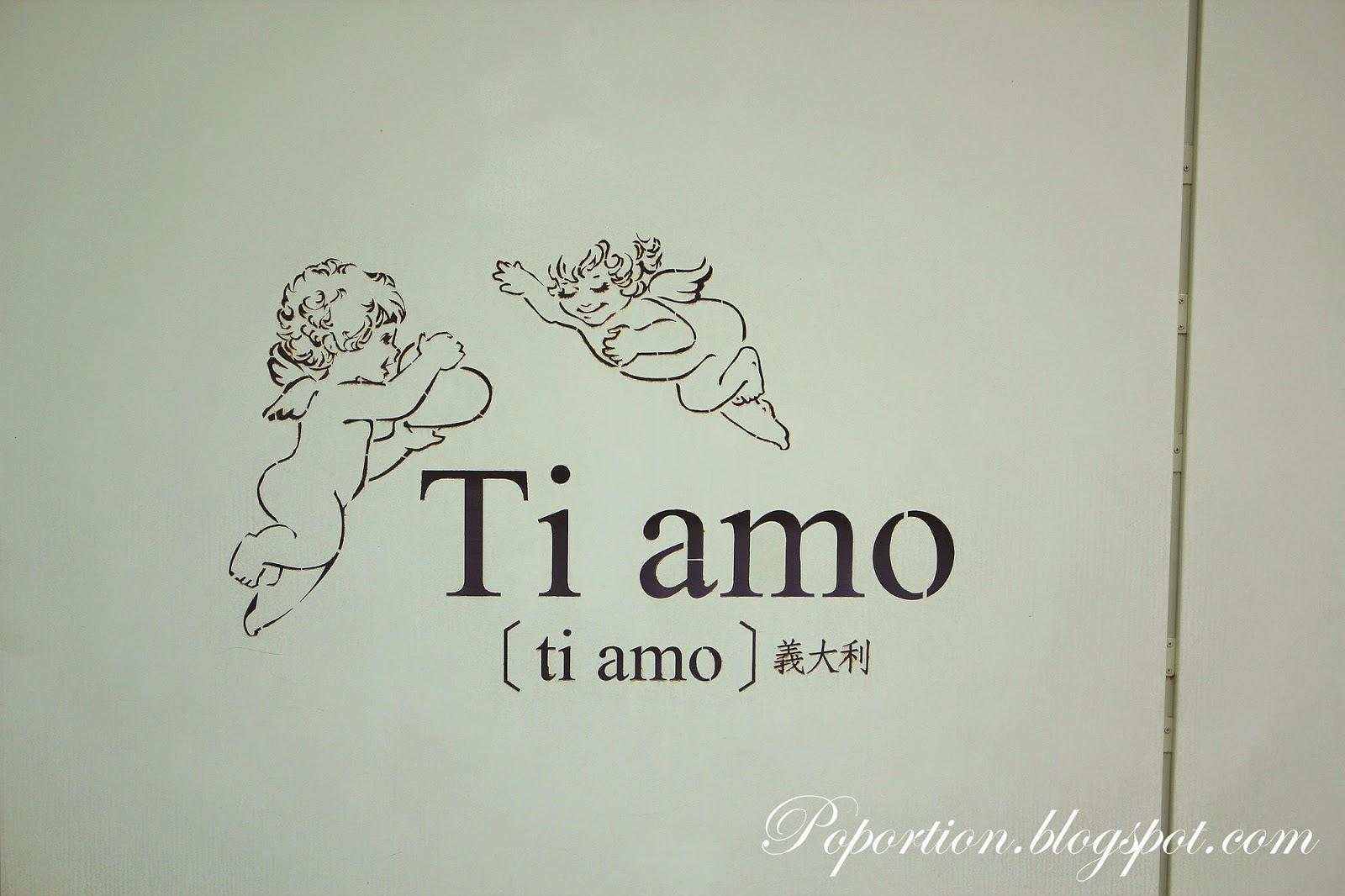 ti amo i love you in italy