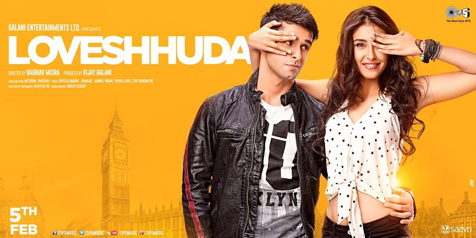 Navneet Kaur Movie Wallpaper