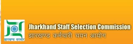 JSSC Assistant Posts Recruitment 2015