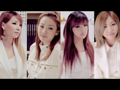 Lirik Lagu 2NE1 Be Mine