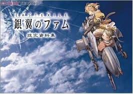 Last Exile SS2 -Last Exile Ginyoku no Fam