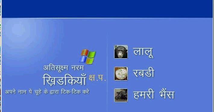 Anna hazare essay in sanskrit language